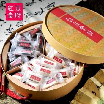 [紅豆食府]圓滿伴手禮盒(棗泥核桃糕*1+花生牛軋糖*2)/大禮盒