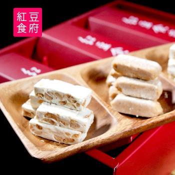 [紅豆食府]團圓伴手禮盒(娃娃酥心糖*1+花生牛軋糖*2)/大禮盒