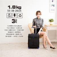 Verage 18吋 超輕量經典格紋環保旅行箱(黑)