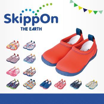 【日本SkippOn】「ISEAL VU系列」兒童休閒機能鞋〈南法鄉村紅 〉