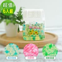 KM生活  依必朗芳香世界香氛晶球300gx6罐