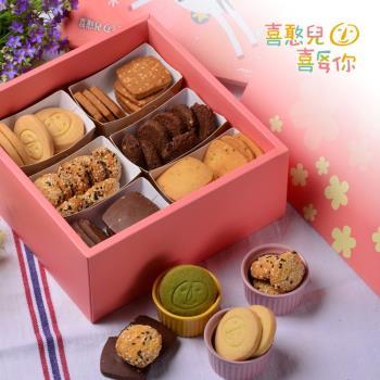 [喜憨兒Sefun]愛的禮讚6入禮盒