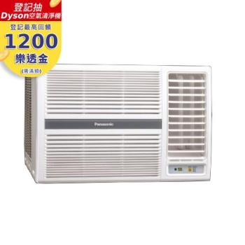 Panasonic國際牌6坪變頻冷暖窗型冷氣CW-P40HA2