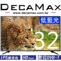 DECAMAX 32吋LED液晶顯示器 + 數位DVB-T視訊盒 DM-32HD01