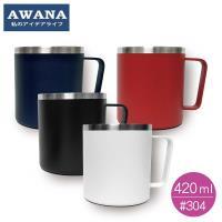 AWANA不鏽鋼#304真空咖啡杯(420ml)CP-420