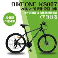 BIKEONE KS007 26吋21速異形管登山車山地車 入門都會通勤上學運動最佳選擇