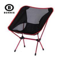 【BONNIE】 超輕鋁合金椅 航空鋁合金(非鐵管)折疊椅 摺疊椅 月亮椅 釣魚椅 導演椅 大川椅 小折椅 休閒椅 戶外椅 帆布椅 露營 烤肉