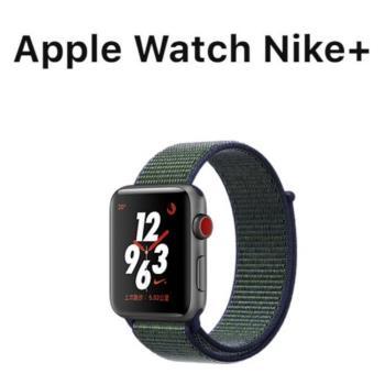 Apple Watch Series3 LTE GPS+行動網路 Nike+ 42mm太空灰鋁/霧灰錶環(MQMK2TA/A)
