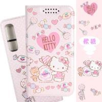 【Hello Kitty】三星 Samsung Galaxy A7 (2018) 甜心系列彩繪可站立皮套(軟糖款)