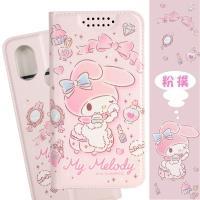 【美樂蒂】HTC U12 life 甜心系列彩繪可站立皮套(粉撲款)