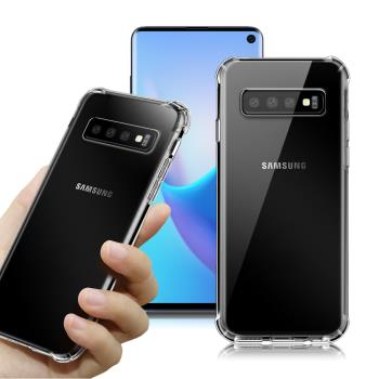 CITY for 三星 Samsung Galaxy S10 軍規5D防摔手機殼