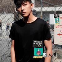 【男人幫】韓國英文字母印花短袖純棉T恤(T1526)