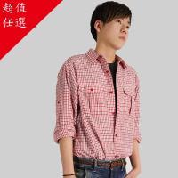 【JORDON】3M SCOTCHGARD 男款 長袖吸濕排汗襯衫