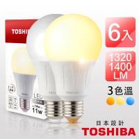 【TOSHIBA 東芝】6入超值組- 11W 第二代 LED 高效球泡燈  廣角型 日本設計 (白/黃光 )