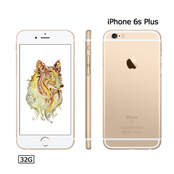 Apple iPhone 6s Plus(32G)