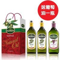 Olitalia奧利塔-橄欖油禮盒2組(2瓶/盒;1000ML/瓶);送葡萄籽油1瓶(1000ML/瓶)