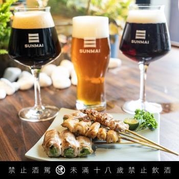金色三麥 台北 SUNMAI BAR 精釀啤酒吧-獨家合作胡同燒肉★超優惠酒食體驗券