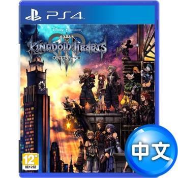 PS4 王國之心3 – 中文版