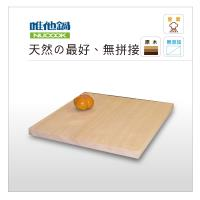 美國VitaCraft唯他鍋 Nu Cook雲杉木造型砧板(特大)N1G0005