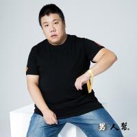 【男人幫大尺碼】T1585*純棉時尚側邊綁帶造型logo短袖T恤