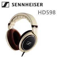 德國聲海塞爾 SENNHEISER HD598 開放式耳罩式耳機