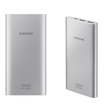 SAMSUNG 原廠雙向快充電 10000mAh 行動電源-EB-P1100(支援 Type-C)