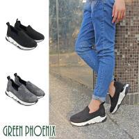 GREEN PHOENIX 國際精品燙鑽星星圖案日本網布休閒鞋U28-25501