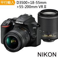 【副電組】Nikon D3500+18-55mm+55-200mm VR II 雙鏡組*(中文平輸)