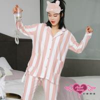 天使霓裳 甜蜜濃情 二件式長袖成套睡衣組(粉白F) HO9574