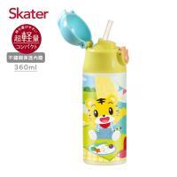 Skater吸管不鏽鋼保溫瓶(360ml)巧虎PICNIC