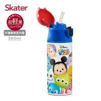 Skater吸管不鏽鋼保溫瓶(360ml)TSUM TSUM