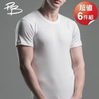 PB 皮爾帕門 圓領短袖衫 經典羅紋 超值6件組