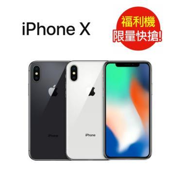 福利品 Apple iPhone X 64GB 銀 (七成新B)
