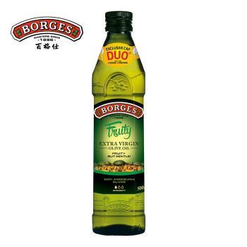 百格仕 阿爾貝吉納原味橄欖油500ML