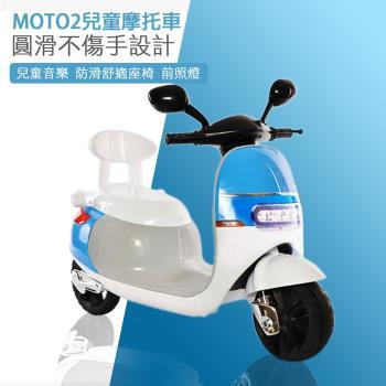 TECHONE MOTO2 大號兒童電動摩托車仿真設計三輪摩托車 充電式可外接MP3可調音量 男女孩幼童可坐玩具車