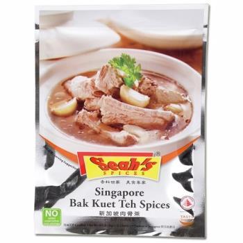 Seahs 新加坡肉骨茶8包組