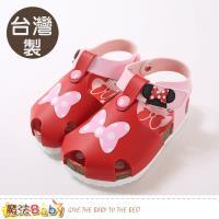 魔法Baby 女童鞋 台灣製迪士尼米妮正版小公主涼鞋~sk0679