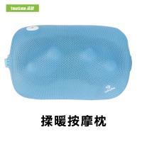 TAKASIMA 高島-棉花糖揉暖按摩枕(藍色)
