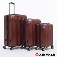 AIRWALK -  都市行旅三件組特光立體拉絲金屬護角輕質拉鍊行李箱-共2色