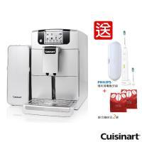 (雙重送) Cuisinart 美膳雅 全自動義式濃縮咖啡機 EM-1000TW