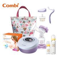 日本Combi 自然吸韻電動吸乳器 Light 豪華贈品組