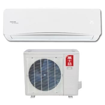 加贈安裝保固1年★萬士益變頻冷暖分離式冷氣14坪MAS-85MV/RA-85MV