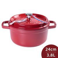 Staub 圓形琺瑯鑄鐵鍋 24cm 3.8L 櫻桃紅 法國製