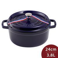 Staub 圓形琺瑯鑄鐵鍋 24cm 3.8L 深藍色 法國製