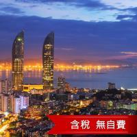 (買一送一)金廈溫泉泡湯夢幻海岸車技秀精彩無自費4日(含稅)旅遊