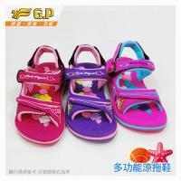 G.P 快樂童鞋-磁扣兩用涼拖鞋 G7605B-紫色/亮粉色/桃紅色(SIZE:26-30 共三色)