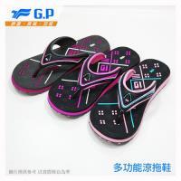 G.P 女款時尚休閒夾腳拖鞋 G7594W-黑桃色/紫色/亮粉色(SIZE:35-36 共三色)