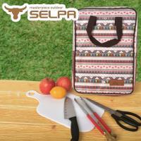 【韓國SELPA】移動廚房五件組/砧板/料理刀/剪刀/露營/野餐