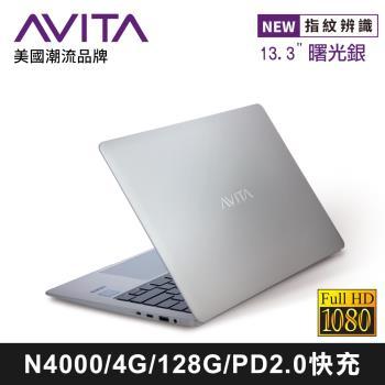 AVITA LIBER 美國品牌 曙光銀 INTEL N4000 / 4GB / 128GSSD / 13.3 IPS FHD 指紋辨識 美型筆電