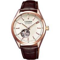 CITIZEN星辰 限量鏤空紳士機械錶(白x咖啡/40m) NH9110-14A